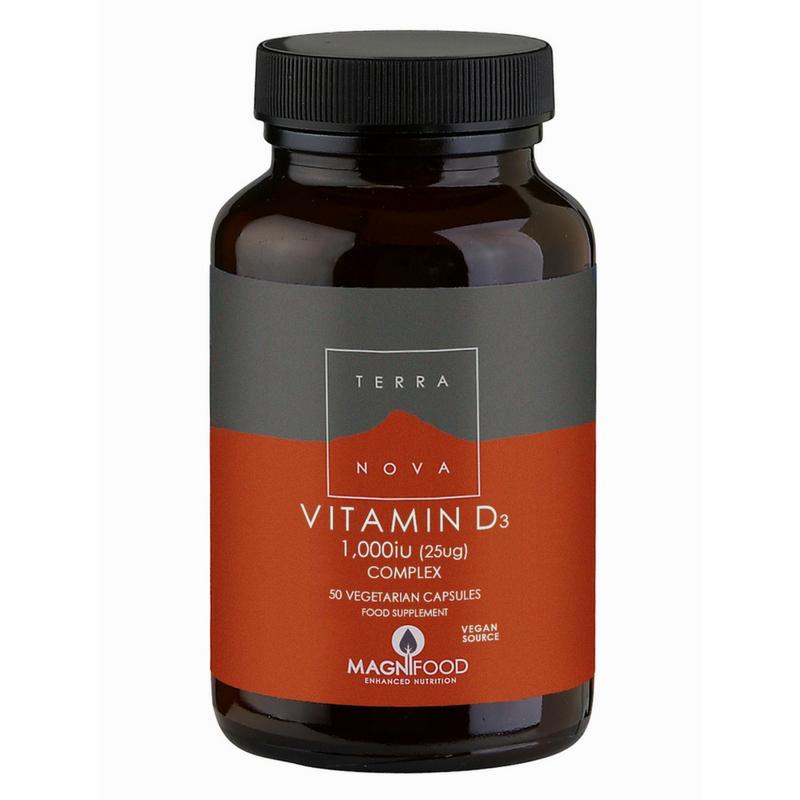 Βιταμίνη D συμπλήρωμα διατροφής Κύπρος